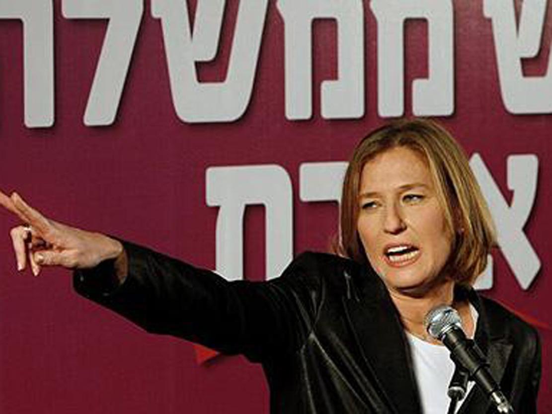 Министр юстиции Ципи Ливни