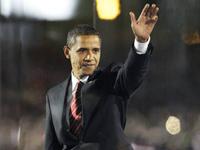 obamapresidentff5zzz