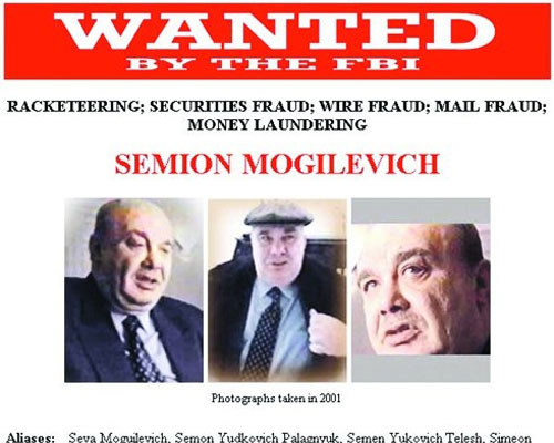Объявление ФБР о розыске Семена Могилевича