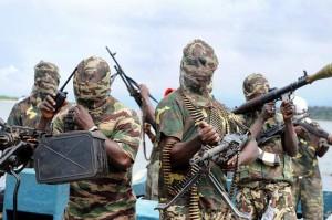 Члены организации «Боко харам»