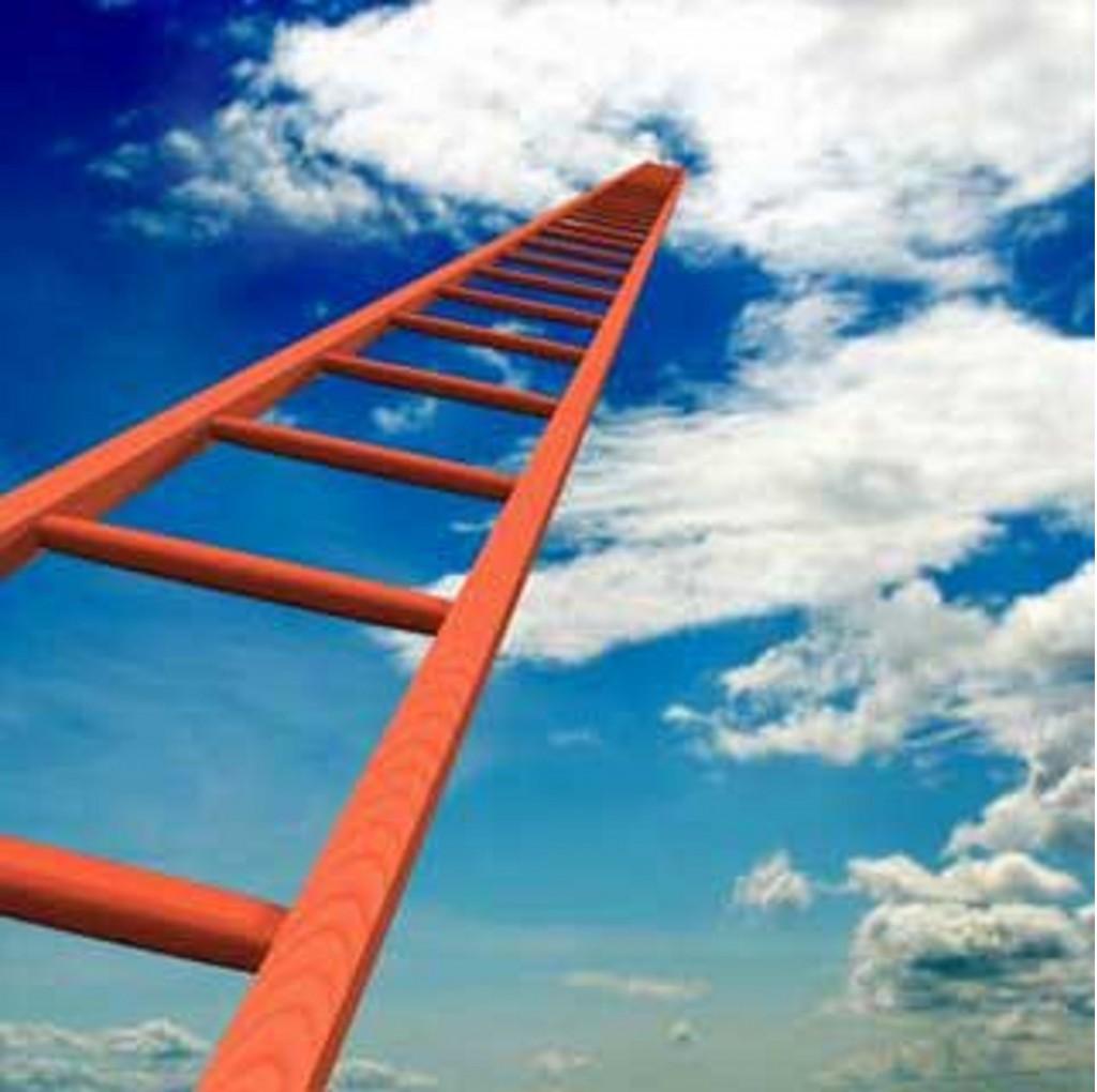 Цитаты идти по лестнице вверх