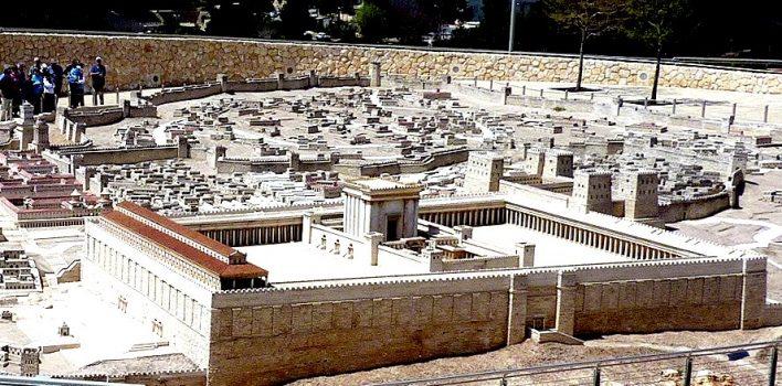 Макет Второго Храма. Музей Израиля. Иерусалим.