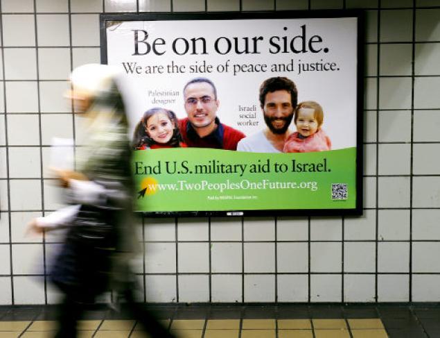 alg-end-aid-to-israel-sign-jpg