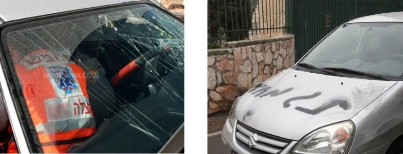 Результаты арабского (слева) и еврейского (справа) вандализмов. Слева у еврейской машины разбито лобовое стекло во время движения. Слава Богу, обошлось без жертв! Справа - уласающая налпись спреем на капоте  арабской машины. Найдите 10 отличий!