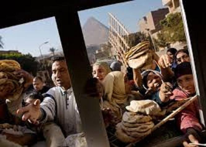 Egypt hunger