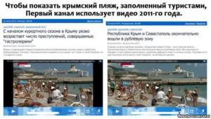 Над Донецком