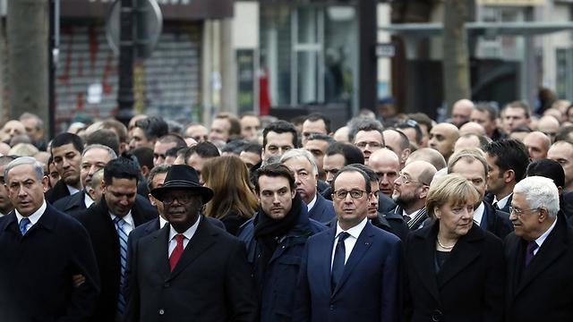 аббас на митинге