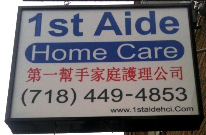 Tablo 1st Aid-2