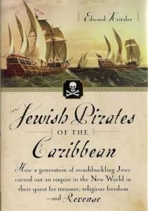 Обложка книги «Еврейские пираты Карибского моря»