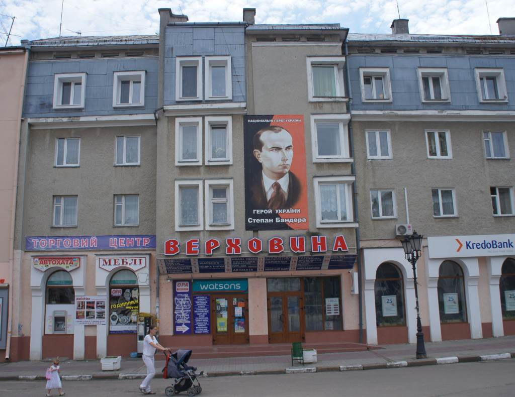 Главная площадь Дрогобыча