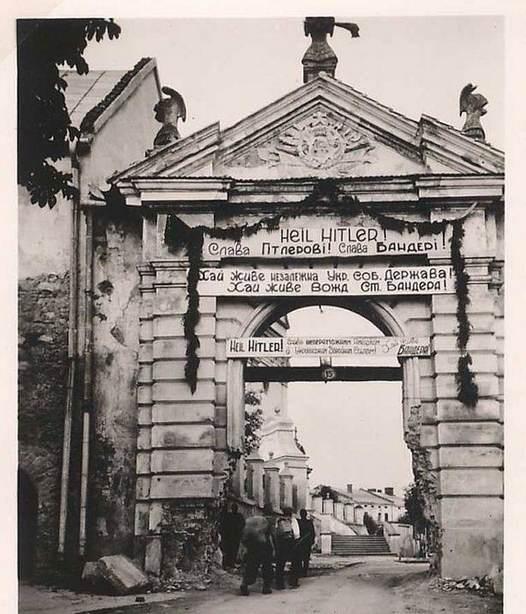 Ворота Жовквы, июль 1941 г.