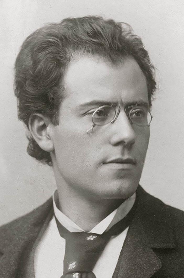 Густав Малер