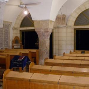 Синагога Рамбан в Старом Городе Иерусалима