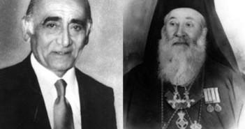greek - 2 - zakinf - () 25.03.1890-22.10.1958.     (1909-1985)-1