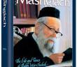 «Машгиах» — книга о жизни рава Меира Ходоша