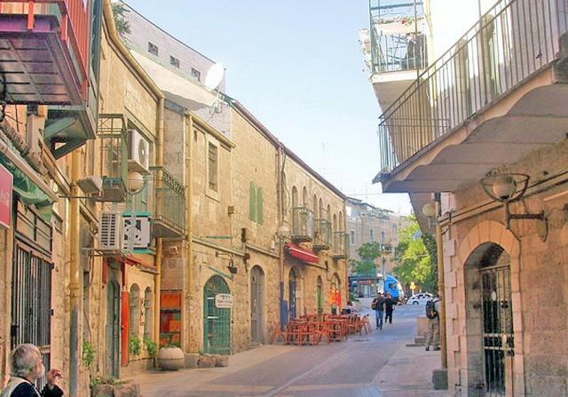 Улица в квартале Нахалат Шива, Иерусалим