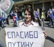 РИА Новости Андрей Стенин