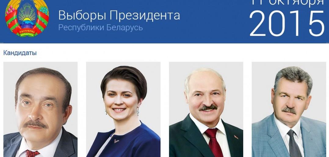 Belarus_vybory2015