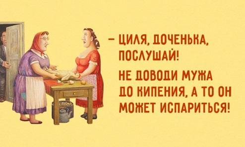 16 November - odesskiy umor - rersized - 2 - preview-650x390-650-1446814341