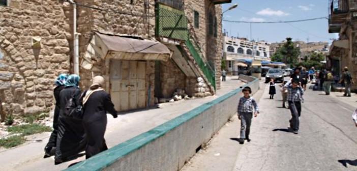 Оккупированные территории (в условиях ближневосточного конфликта)