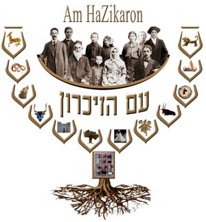 Am-haZikaron-logo copy
