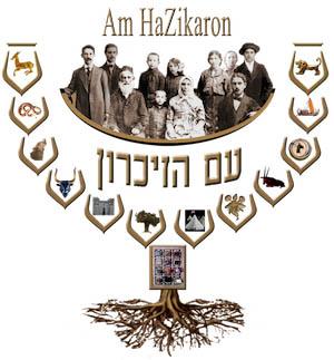 Am-haZikaron-logo copy