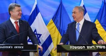 Петро Порошенко и Биньямин Нетаниягу в Иерусалиме, 22 декабря 2015 г. Фото: GPO.
