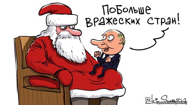 жмбаррозу 25 ноября 2013 елкин,карикатуры,евроинтеграция,украина,путин,политика