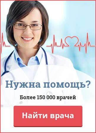 Doctor Find