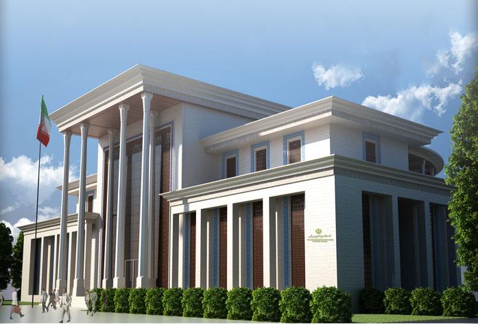 Новое здание посольства Ирана в Беларуси