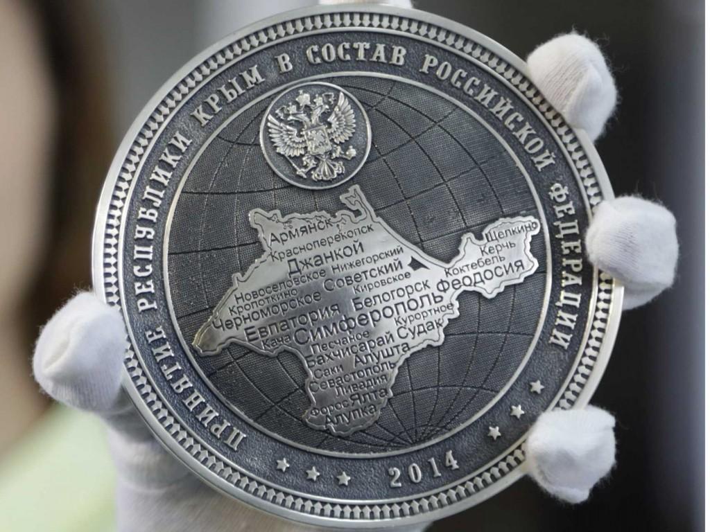 Crimea-coin_2014