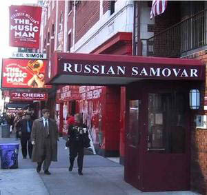 Лев Збарский был завсегдатаем ресторана «Русский самовар» в Нью-Йорке