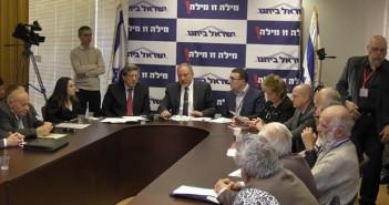 На заседании партии «Наш дом Израиль»