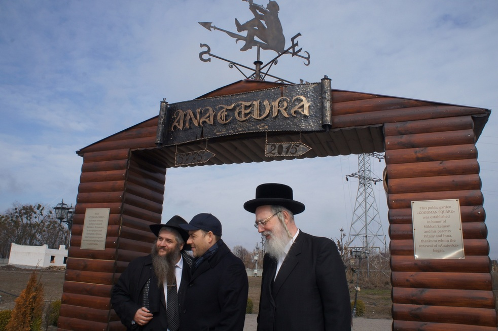 На входе в новопостроенную Анатевку - рядом с местом захоронения рабби Мордехая Тверского.