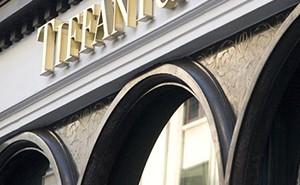 Магазин Tiffany на Пятой авеню, в Манхэттене