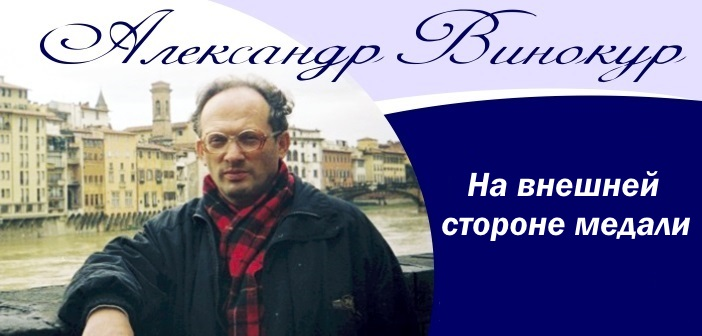 Alexander-Vinokur-baner_8blue