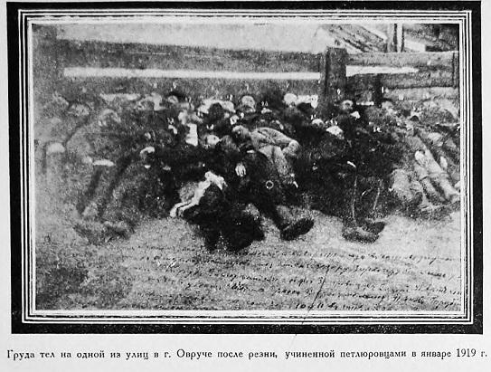 Ukr_Ovruch_1919