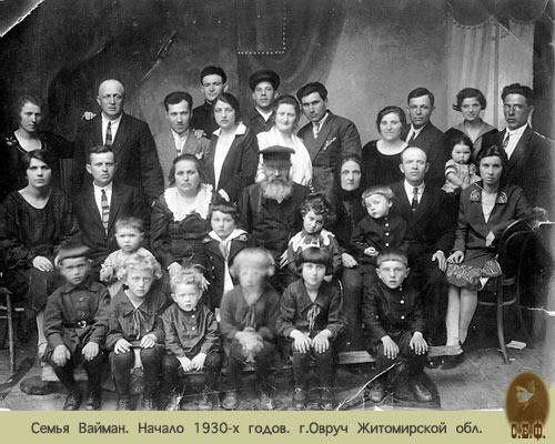 Ukr_Ovruch_1930s