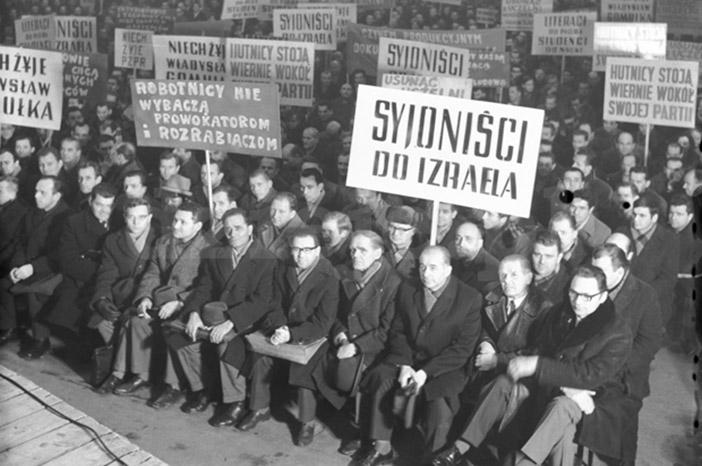 Антиеврейский митинг в Польше, 1968 год