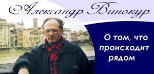 alexander-vinokur-baner_12blue