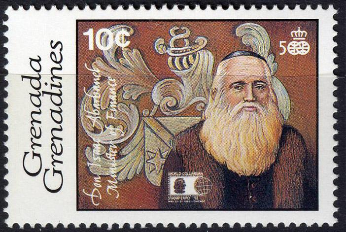 Абрабанель на почтовой марке