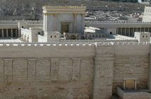 Макет Второго Храма. Музей Израиля, Иерусалим