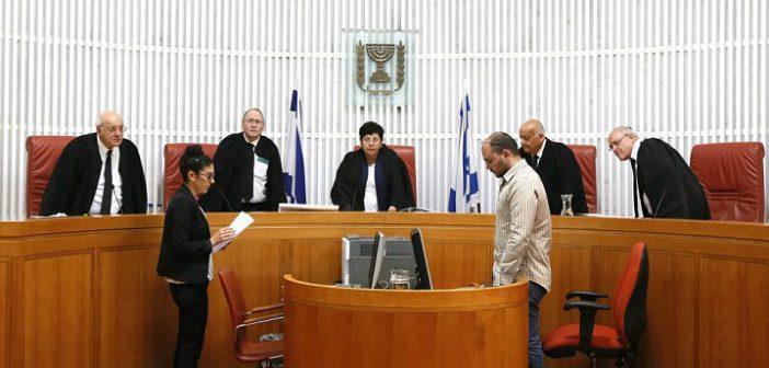 Высший суд справедливости (БАГАЦ) вынес вердикт