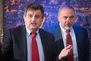 Дмитрий Щиглик и Авигдор Либерман