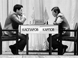 Гарри Каспаров и Анатолий Карпов