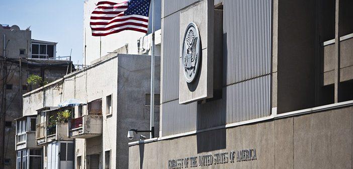 Американское посольство в Тель-Авиве
