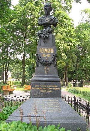 Могила Николая Алексеевича Некрасова