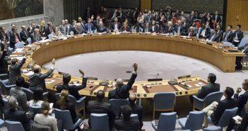 Голосование в Совбезе ООН 23 декабря 2016 года