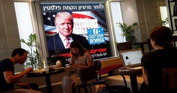 """Надпись наверху экрана телевизора: """"Вернуться от идеи создания Палестины"""""""