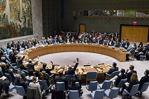 Голосование в Совете Безопасности ООН по антиизраильской резолюции, 23 декабря 2016 года